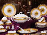 景德镇陶瓷瓷器58头骨瓷餐具套装黄金镶金餐具范思哲厂家直销