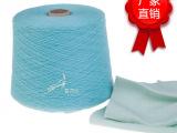 雪莲羊绒 26支羊绒羊毛纱线  喜润丝羊绒线 厂家直销 毛绒现货