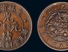 才一百年不到的民国双旗币价值为什么这么高