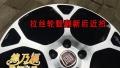 滁州德乃福专业轮毂电镀彩绘全自动轮毂拉丝机