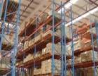 厂家直销仓储货架仓库货架库房货架置物架车库货架