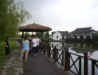 上海梦幻田园户外拓展训练基地介绍 团建 企业团队培训