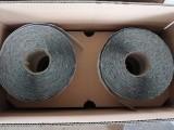 彩钢瓦屋面裂缝补漏防水自粘贴丁基胶带