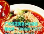 东莞重庆小面培训、酸辣粉培训、休闲小吃培训来顶正餐