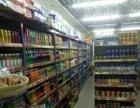 开发区红梅六中附近盈利超市出兑