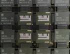 回收IC内存IC驱动IC火爆那里回收报价大量回收IC