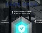 OCTO国际外汇平台招商,MT4盘,FCA监管!
