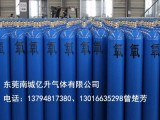 东莞东城区氧气有哪些优势