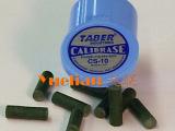 供应TABER CS-10测试橡皮,东莞一级代理美国CS-10耐