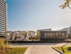 沈阳国软学院--零基础学JAVA