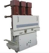 厂家直销真空断路器ZN85-40.5户内35KV真空断路器
