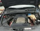 奥迪 A6L 2005款 2.4 自动 舒适型-支持任何检测