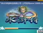 梅州网吧电玩互联网动漫手机捕鱼游戏软件
