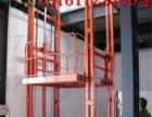 年底大促销厂家零利润出售导轨式升降货梯