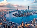 上海公司注册 代理记账一站式服务平台,专业专心服务