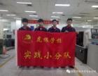 沧州初高中毕业生学技术选哪个学校好沧州都有哪些技校