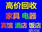 苏州旧电器空调回收苏州酒店饭店设备回收苏州KTV设备音箱回收