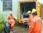 连云港工厂小区雨污污泥管道清洗清淤抽粪潜水堵水