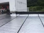 金华大众防水补漏,专业防水维修,楼顶卫生间防水