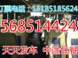东莞到潍坊长途大巴18185185624乘车指南