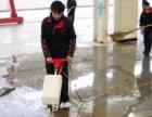 青岛物业保洁 家庭保洁 玻璃地毯清洗 石材翻新