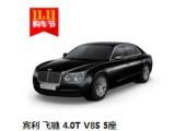 实惠的宾利飞驰在线购买推荐,在江苏省您的不二选择