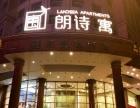 高层大视野 紧邻9号地铁漕河泾徐家 靠近韩国一条街 老外街