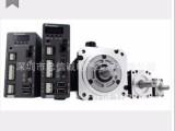 深圳 忠信诚 专业维修三菱PLC 三菱变频器 伺服电机