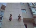 惠州专业高空外墙清洗外墙防水公司电话