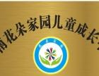 呈贡惠景园幼儿园暑假班招生了、暑假托管、暑假小饭桌
