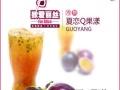 奶茶冰淇凌-夏季火爆项目