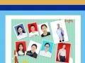 拍集体照 证件照洗相片.毕业照会议大合影护照签证相