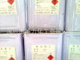 供应优质石油醚,优良的屏幕清洁剂。