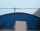 南和县城东环路中段260平仓库
