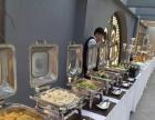 商务茶歇、冷餐、自助餐、派对餐饮、宴会策划服务