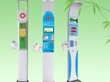 成人身高体重一体机乐佳电子畅销款身高体重测试仪 超声波体检秤