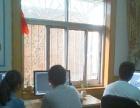曲靖学电脑,零基础教学来滇小管电脑培训中心