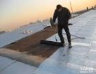 麻涌桥梁防水  房屋漏水怎么维修
