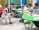 深圳公明英思特专业成人英语培训春季口语班