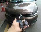 广州番禺区配汽车钥匙,开汽车锁,保险柜维修