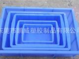 东莞鹏威批发小零件盒 五金件专用塑胶盒 小塑料箱 物料箱电子厂
