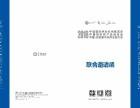 2018中国国际林业机械展览会暨果园种植养护机械展