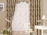重庆市哪里卖窗帘可以上门服务 哪家窗帘商家服务好