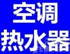 关谷地铁2号线附近,杨家湾,虎泉附近商业店铺内电器维修