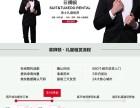 上海哪里有礼服租赁比较好的地方