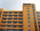 珠海远程网络教育:北京师范大学法律专业招生报名