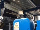 凤鸣亮LTG-800型铝蜂蜜空心板非接触激光厚度仪厂家