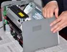 阳江 打印机 复印机维修 办公设备维护