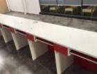 订做房地产办公桌前台桌员工办公桌工位桌订做颜色尺寸
