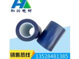 深圳地区优惠的日东蓝膜 -切割蓝膜批发